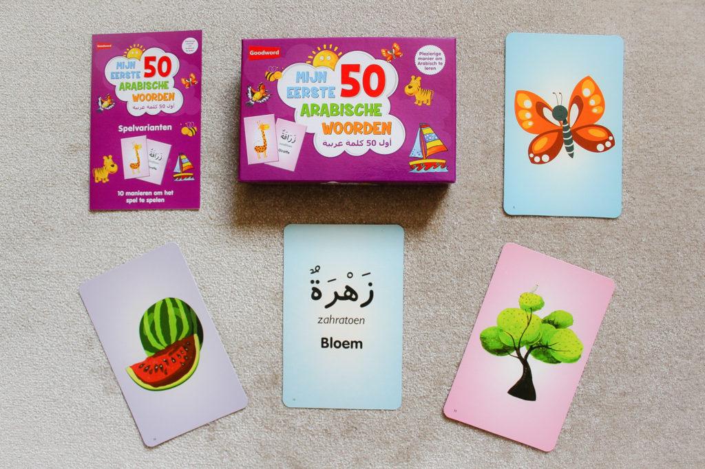 Mijn eerste 50 Arabische woorden spel